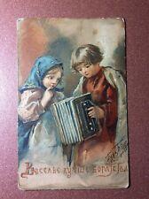 Russian postcard 1911  peasant child Garmoshka Boehm BEM letter front 1943 WWII