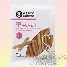 Imo Karinto 90g Sweet Potato Sticks Sugar Coating Japanese Sweets Made in JAPAN