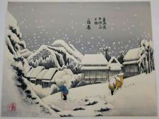 Evening Snow at Kanbara Oshi-e version