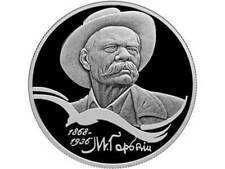 2 Rubel 150.Geburtstag Schriftsteller Maxim Gorki Russland 1/2 oz Silber PP 2018