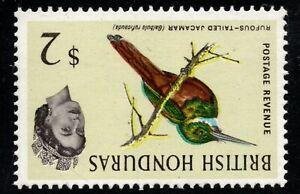 1962 British Honduras SG #212w - $2 Watermark Inverted, Mint LH; CV £110.00