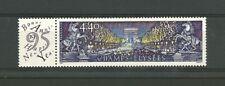 FRANCE 1995 N° 2918 avec vignette sans char. - Avenue des Champs-Elysées