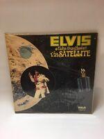 "Elvis Presley - Elvis Aloha From Hawaii Via Satellite.  LP Vinyl Record 12"""