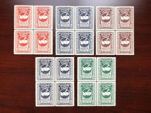 Ecuador 1946 Scott #C156-C160 Block of 4 Campaign for Literacy Airmail Mint NH