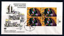 c/ ONU enveloppe   série ordinaire  1999