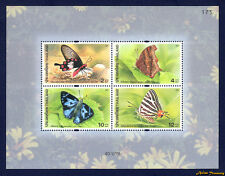 2001 THAILAND STAMP BUTTERFLY SOUVENIR SHEET S#1995a MNH FRESH PERFORATE