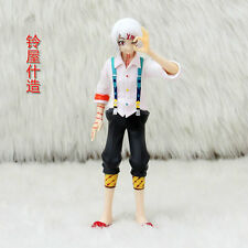 Anime Tokyo Ghoul JUZO SUZUYA REI JUZO PVC 15cm Figure Figurine New in Box