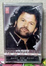 HANS RAJ HANS HAAYE SOHNIYE Bollywood Indian Audio Cassette Tape TSERIES -Not CD