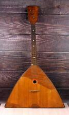 Rare Ukrainian National folk folklore instrument BALALAIKA - 3 string  space