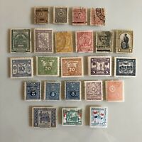 Paraguay Early Estate Collection Lot Set 23 Postage Stamps Overprint Used Unused