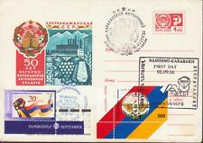 UNIQUE KARABAKH TRIPLE FDC INDEPENDENCE 1973 1996 2011 ARMENIA USSR RUSSIA 18335