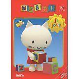 Ballon - MUSTI JE JOUE 4-5 ANS CUBES - 2011 - Enfant