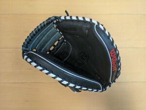 GRS-987 Wilson RHT 33 Inch Catchers Mitt Baseball Glove A1000 NWOT