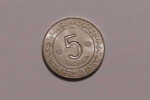 ALGERIA 5 DINARS 1972 SILVER B34 #K9729