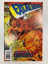 Excalibur #86 1st Appearance of Pete Wisdom (Deadpool 2) NEWSSTAND COPY!!!