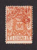 Saudi Arabia stamp #16a, MHOG, VVF, Nejd on Hejaz, 1925, SCV $110.00