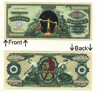 Marine Corps One Million Dollars Novelty Bill Notes 1 5 25 50 100 500 or 1000