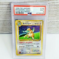 PSA 9 MINT Japanese Game Boy Color Promo Holo Dragonite #149 Pokemon Card 1998