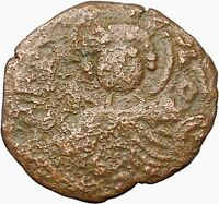 Manuel I , Comnenus 1143AD Ancient Medieval Byzantine Coin Saint George i34985