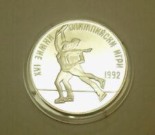 Bulgarien 25 Lewa 1989 Silber PP 23,18g Ø39mm Parlaufen Eistanz Olympia