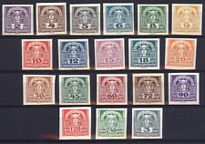 1920 AUSTRIA PER GIORNALI SERIE MERCURIO SERIE 19 V.  UNIFICATO 36/54  MNH **
