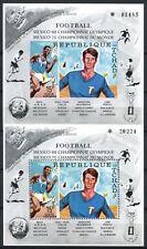 248/SPACE RAUMFAHRT 1970 Tschad Chad Soccer Fußball WM Olympics Bl.8 A/B ** MNH
