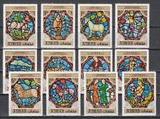 Ajman, Mi cat. 769-780 A. Zodiac issue.
