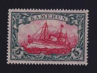 Cameroon (Kamerun) #19 (1900) 5m slate & carmine Kaiser's Yacht Mint VF LH