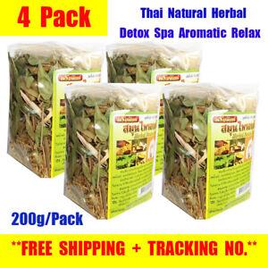 4x Thai Natural Herbal Steam Bath Body Sauna Detox Spa Aromatic Relax 200 g