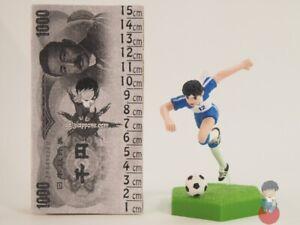 Captain Tsubasa Figure Collection - Matsuyama Hikaru, Fhilip Callaghan - Part.1