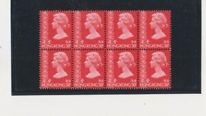 """HONG KONG, 1973, """"QEII DEFINITIVE #3"""" 50 CENTS BLOCK OF 8 STAMPS MINT NH. FRESH"""