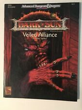 Advanced Dungeons and Dragons Veiled Alliance TSR 2411 DSR3 1992 ***NEAR MINT***