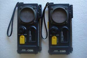 LOT 2 TALKIES-WALKIES - LANSAY TRANSCEIVER PATROL CALL CQ5 - MADE IN TAIWAN