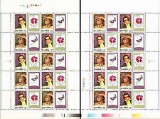 2 FULL SHEETS = 20 STAMPS + 20 VIGNETTES/ ROMANIA 1996 (EUROPA '96) MNH  - RARE