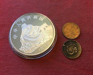 Lot of 3 Mixed China Coins