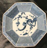 OCTAGONAL BLUE & WHITE ASIAN THEMED PORCELAIN SERVING BOWL / DISH  BIRD BRANCH