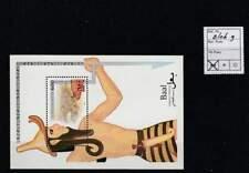 Palestina postfris 1998 MNH block 9 - Baal God van Tyros (S2381)