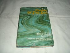 """CHAINS OF THE SEA"" Science Fiction Novellas 1st Edition 1973"