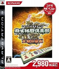 Used PS3 Mahjong Kakutou Club SONY PLAYSTATION 3 JAPAN JAPANESE IMPORT