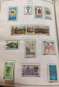 M) 1989, EGYPT, XXV ANNIVERSARY OF THE AFRICAN DEVELOPMENT BANK, JUG, LANTERN, C