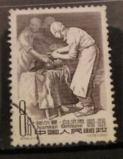 China 1960 Dr. Norman Bethune $5 start!!