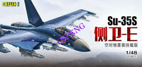 "GreatWall L4823 1/48 Scale Su-35S ""FLAMLER-E"" MULTIROLE FIGHTER AIR TO SURFACE"