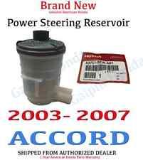 Genuine OEM Honda Accord Power Steering Pump Reservoir 2003 - 2007
