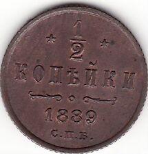RUSSIA 1889 1/2 KOPEKS SPB UNC / RUSSIAN COPPER 1889 1/2 KOPECKS SPB UNC