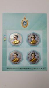 84th Birthday Anniversary, August 12, 2016 Gold Stamp Queen Sirikit 100 x 4