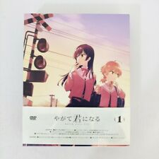 Bloom Into You Yagate Kimi ni Naru Vol. 1 Limited Edition DVD