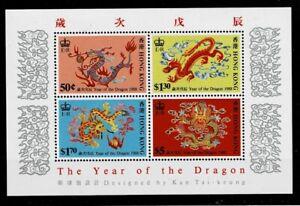 Hong Kong Minr Block 8 Year of the Dragon Mint