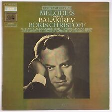 BALAKIREV: Melodies BORIS CHRISTOFF Piano EMI Pathe FRANCE Import Vinyl LP NM