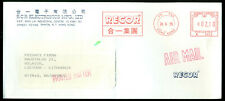 HONG KONG CHINA COMMERCIAL METER RECOR METERED COVER ABROAD to LITHUANIA 1995