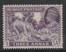 Burma 1938-40 3a Dull violet SG 26 Mint.